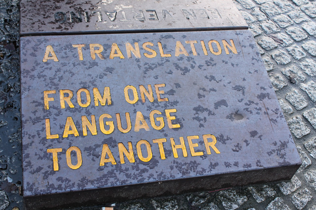 UNDERSTANDING EBRIDGE TRANSLATIONS